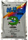 粘着くん 水和剤 500g 殺虫・殺ダニ剤 農薬 デンプン液剤殺虫剤