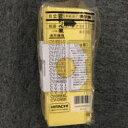 日立掃除機 紙パック SP-15C [10枚入り] 業務用掃除機用紙袋フィルター