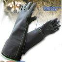 ファームエイジ プロテクショングローブ L〜XL供用[一双] 野生動物捕獲作業用グローブ【送料無料】