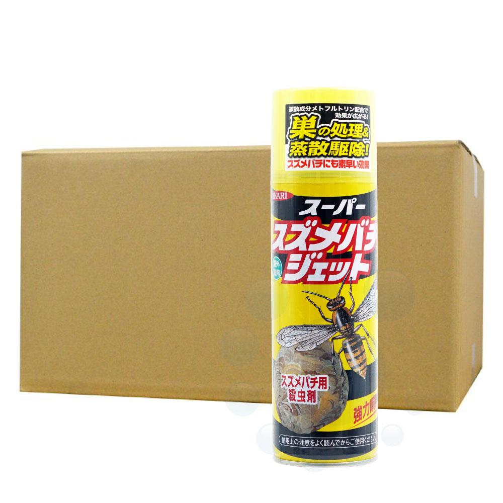 イカリ消毒 スズメバチの駆除、スズメバチの巣の処理に!スーパースズメバチジェット 480ml×24本/ケース 【送料無料】