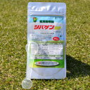 シバゲンDF[ドライフロアブル]100g ゴルフ場の日本芝・西洋芝(バーミューダグラス)芝生用除草剤! 【送料無料】