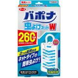 アース製薬 バポナ 虫よけネットW 260日用 1個入【05P03Dec16】
