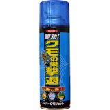 クモ駆除用殺虫スプレー スーパークモジェット 480ml クモを素早く駆除!