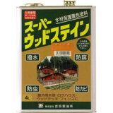 屋外用木材保護塗料 スーパーウッドステイン [マホガニ] 4L 【送料無料】【05P03Dec16】