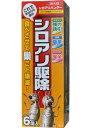 シロアリハンター(6個入り) 白蟻駆除剤 手軽に使えるシロアリ駆除用毒餌剤 持って帰って巣ごと全滅