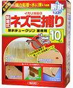 イカリ消毒 耐水チュークリン(10枚入) 業務用 ネズミ粘着シート ねずみ駆除 ネズミ捕り 鼠侵入防止