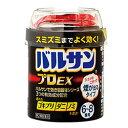 バルサン プロEX 6-8畳用 [20g] 【第2類医薬品】【05P03Dec16】