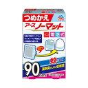 アースノーマット電池式 90日用つめかえ アース製薬 【防除...