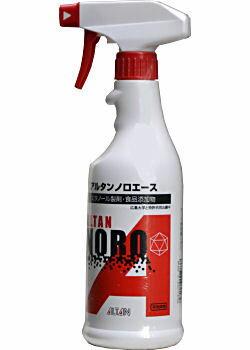 ノロウイルス対策 アルタンノロエース 500ml スプレー エタノール製剤・食品添加物