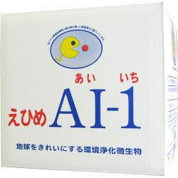 新えひめAI-1 K 20L【スプレーボトル付】[掃除・清掃・汚れ・臭い除去・洗浄]今、話題の商品!酵母・乳酸菌・納豆菌からできた!【送料無料】