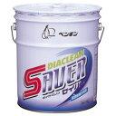 セイバー 18L 高濃縮アルカリ洗剤