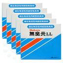 無臭元LL 200g×5袋/箱×5箱 汲み取りトイレ用消臭剤 微生物活性持続型消臭剤!