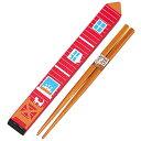 箸&箸箱セット 木の家 レッド 18cm【Th】
