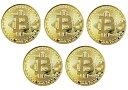 ビットコイン Bitcoin レプリカ 5枚セット メダル ...