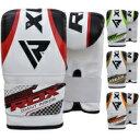 RDX パンチンググローブ ボクシング 格闘技 グローブ 空手 キックボクシング トレーニング 総合格闘技 フィットネス エクササイズ サンドバッグ パンチ ボクサー