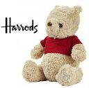 Harrods ハロッズ くまのプーさん ぬいぐるみ テディ...