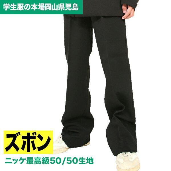 試着サービス券対象商品 全国標準型学生服 ズボン...の商品画像