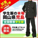 【10年間レビュー評価4.9以上】【完全日本製】【品質保証】...