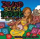 DJ SASA with ISLAND SOULS 「ISLANDS SOULS REGGAE〜でーじヒッツやさ!」