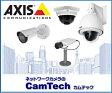 AXIS固定ネットワークカメラM1025【新品】0555-005