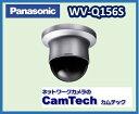 WV-Q156S カメラ天井直付金具パナソニック【新品】【送料無料】(WV-SC385/BB-SC384A専用)