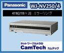 ネットワークディスクレコーダー 4TB(HDD 2TB×2TB) Panasonic フルHD(1920×1080)対応