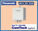 WV-PC200 パナソニック PoE給電機能付 同軸-LANコンバーター【カメラ側】