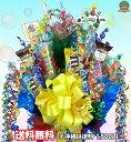【正規代理店】◆キャンディブーケ◆ポップコーンsmtb-s【楽ギフ_包装】【楽ギフ_メッセ】【楽ギフ_メッセ入力】