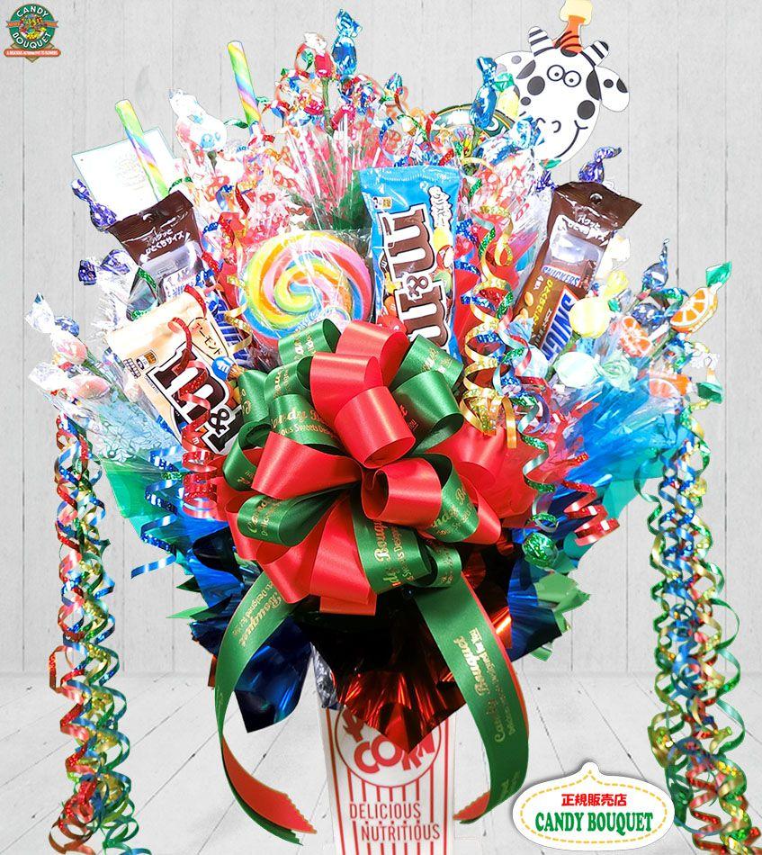 【正規代理店】◆キャンディブーケ◆ポップコーン クリスマスsmtb-s【楽ギフ_包装】【楽ギフ_メッセ】【楽ギフ_メッセ入力】