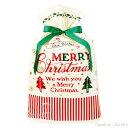 クリスマス クラシカル リボン付きバッグ【M】1枚サイズ:横24cm×縦36cm(紐下25cm)×底マチ6cmプレゼント用 ギフト袋 クリスマスラッピング用袋【メール便可】【返品・キャンセル不可】ch