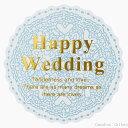 手作りギフト ウエディング ラッピング用ハッピー ウェディングシール 水色×金色文字1シート8枚サイズ:32mm×32mm結婚式の案内状やお礼の封筒に…【メール便可】wd