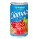 クラマト【12缶】クラマト トマトカクテル 163ml(ジュース) 沖縄は一部送料負担あり