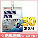 味の素 アミノバイタルゼリー ダイエットエクササイズ 180gパウチ 30個入〔アミノ酸を瞬間補給 ...