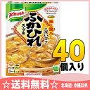 味の素 クノール SoupDo ふかひれスープ用 180g 40個入〔極上鶏だしの深いコク knorr〕