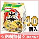食品 - 味の素 クノール 中華スープ 5.8g×5袋 40個入〔チンゲン菜たっぷり ふかひれ入り knorr フリーズドライ製法 鱶鰭入り フカヒレ入り〕
