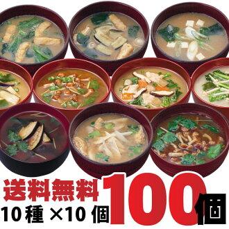 アマノフーズ freeze-dried miso soup 10 100 food set [instant miso soup and miso soup.