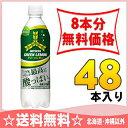 〔クーポン配布中〕アサヒ 三ツ矢サイダー グリーンレモン 5...