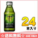 アサヒ モンスターエナジー M3 150ml 瓶 24本入〔炭酸飲料 エナジードリンク 栄養ドリンク もんすたーえなじー Monster Energy エムスリー〕
