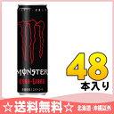 〔クーポン配布中〕アサヒ モンスター キューバリブレ 355ml缶 24本入×2 まとめ買い〔炭酸飲料 エナジードリンク 栄養ドリンク もんすたー Monster〕