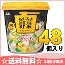 グループ ちゃんぽん チャンポン ヘルシースープ ヌードル