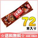 グループ シリアル バランス チョコレート