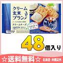 アサヒグループ食品 バランスアップ クリーム玄米ブラン クリームチーズ 48個入〔バランス栄養食 食...
