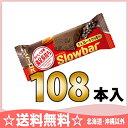 ブルボン スローバー チョコレートクッキー 41g 108本入〔bourbon SLOWBAR ソフ...