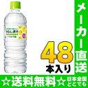 〔クーポン配布中〕コカ・コーラ い・ろ・は・す れもんと鉄分 555mlペットボトル 24本入×2 まとめ買い〔フルーツフレーバーウォーター レモン Fe 日本の天然水 いろはす〕