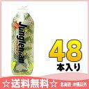 〔クーポン配布中〕チェリオ ジャングルマンX 500mlペットボトル 24本入×2 まとめ買い〔ライフガード ビタミン アミノ酸 炭酸 エナジードリンク エナドリ lifegard〕