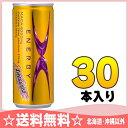 チェリオ ライフガードX 250ml 缶 30本入〔ライフガードエックス エナジードリンク 炭酸飲料〕