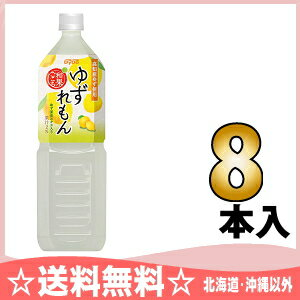 Yuzu soft Daido yuzu lemon 1.5 L pet 8 pieces [ユズレモン yuzu lemon]