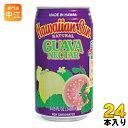 ハワイアンサン グアバネクター 340ml 缶 24本入〔果汁飲料〕