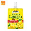 〔クーポン配布中〕ハウスウェルネス C1000 ビタミンレモンゼリー 180gパック 24個入〔ゼリー飲料〕