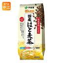 伊藤園 伝承の健康茶 国産はと麦茶 ティーバッグ 4.0g×30袋 10個入